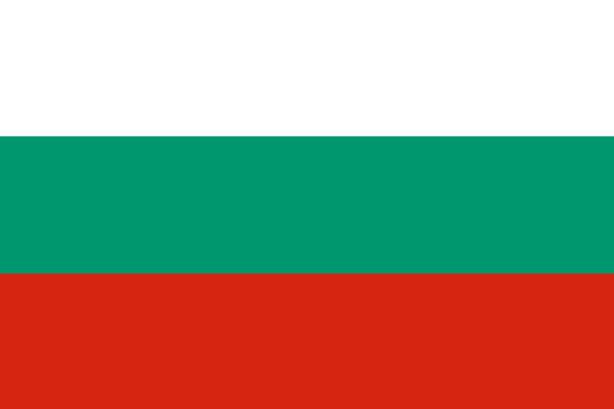 Bulgaristan Vizesi Hakkında Genel Bilgiler