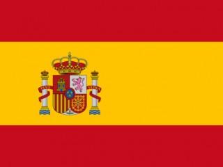 İspanya Vizesi Hakkında Genel Bilgiler