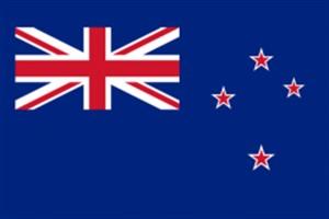 Yeni Zelanda Vizesi Hakkında Genel Bilgiler