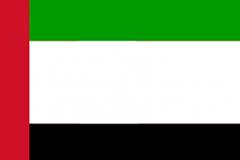 Dubai Vizesi Hakkında Genel Bilgiler
