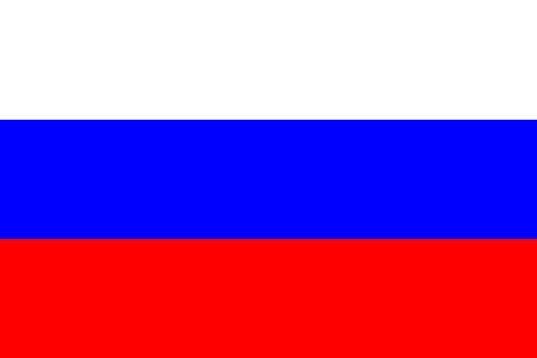 Rusya Vizesi Hakkında Genel Bilgiler