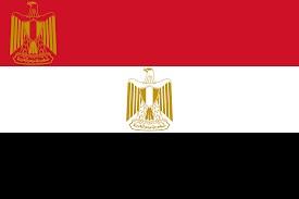 Mısır Vizesi Hakkında Genel Bilgiler