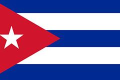 Küba Vizesi Hakkında Genel Bilgiler
