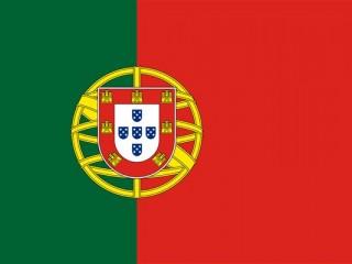 Portekiz Vizesi Hakkında Genel Bilgiler